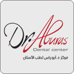 Dental Clinic - Dr. ABuras